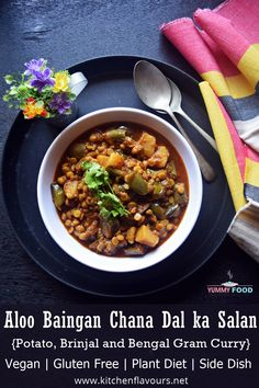 Aloo Baingan Chana Dal ka Salan is a spicy medley of Potato, Brinjal and Bengal Gram. This is a perfect recipe when you are craving for comfort food. #yummyfood #vegetarian #proteindiet #plantbased #vegan #glutenfree #wholesome #nutritious #cooking #delicious #indianrecipe #recipeoftheday #pinterestinspired #pinwin #tasty #sidedish via @lubnakarim