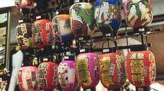 Tienda de souvenirs en Tokio