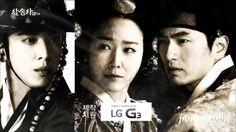 韓国ドラマ 三銃士 5話 の画像|고마워❤コマウォ 韓国ドラマ