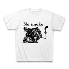 ちょっと不良のフレンチブルドッグです。fooldesignのClubT店より★no smoke!?って書いているのに余裕でタバコを吸っちゃっていフレンチブルドッグの2階調のTシャツで、耳にピアスまでしちゃっている不良犬です。結構人気のデザインTしゃつで、ユーモア溢れるオリジナルデザインのTシャツです。