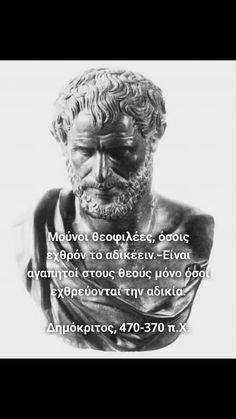Stealing Quotes, Socrates, Greeks, Ancient Greek, Einstein, Philosophy, Literature, Literatura, Philosophy Books