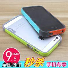 蘋果5 iphone5s邊框手機殼iphone4s手機套信號圈撞色矽膠保護韓國-淘寶台灣,萬能的淘寶