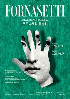 [초대전] 전시회 <포르나세티 특별전> 초대이벤트 - 동대문디자인플라자 디자인전시관 2층