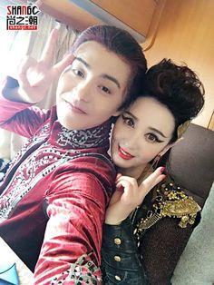 Shi and Yan Da Ice Fantasy