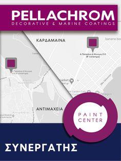 Σε ένα από πιο τουριστικά ελληνικά νησιά του Αιγαίου, στη Κω, θα βρείτε τα καταστήματα ΠΑΠΑΗΛΙΑ Α. - ΝΤΙΝΩΡΗΣ Δ. Ο.Ε.. Μπορείτε να προμηθευτείτε προϊόντα από τη μεγάλη γκάμα που διαθέτει η PELLACHROM. Είμαστε υπερήφανοι για την συνεργασία μας, ευχόμαστε πάντα επιτυχίες. #dgkpellachrom #pellachrom #paints #retail #store #paintcenter #kos #antimaxeia #kardamaina #papailia #partner #κως #παπαηλια #ντινωρη #χρωματα Garden Cafe, Windmill, Decor, Decoration, Decorating, Deco