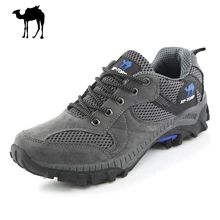 Men's Spring/Summer Breathable Sport Shoes Sneakers New 2015 Camel Outdoor Walking Shoes Trail Running Shoes zapatos hombre(China (Mainland))