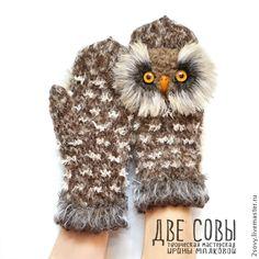Купить Варежки Совы - коричневый, сова, совы, варежки совы, варежки сова, варежки с совами Crochet Owl Blanket, Crochet Mitts, Knitted Mittens Pattern, Knitted Gloves, Crochet Yarn, Knitting Stiches, Knitting Yarn, Baby Knitting, Owls