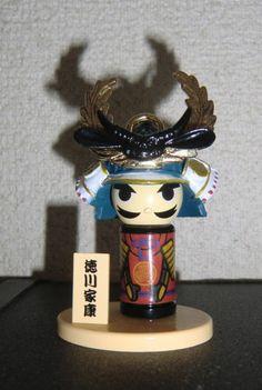 Who said that Tokugawa Ieyasu couldn't be cute too?