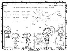 Reading Street FREEBIE First Grade Color by Word SIMPLE
