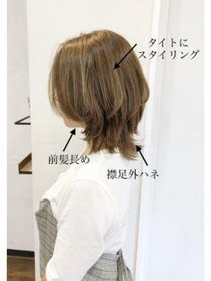 Pin on Hair style Hair Inspo, Hair Inspiration, Medium Hair Styles, Curly Hair Styles, Salt And Pepper Hair, Hair Color Streaks, Mullet Hairstyle, Shot Hair Styles, Girl Short Hair