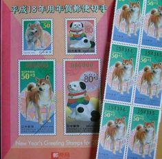 柴犬 切手, 日本郵便. Japanese stamps. ~lisa