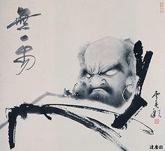 林人形工房:道釈画家 七類堂天谿(墨呑)
