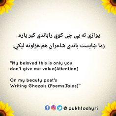 Iqbal Poetry, Urdu Poetry, Baba Bulleh Shah Poetry, Pashto Shayari, Pashto Quotes, English Caption, Persian Quotes, Profile Picture For Girls, Urdu Words