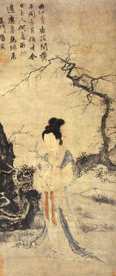 Tang Yin (1470–1524), courtesy name Tang Bohu (唐伯虎), was a Chinese scholar, painter, calligrapher, and poet of the Ming dynasty period