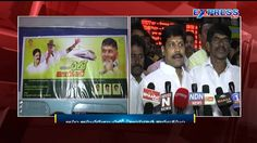 Anam brothers followers join tdp in Vijayawada - Express TV