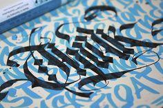 https://www.behance.net/gallery/22488013/Calligraphy-set-2014 #typography…