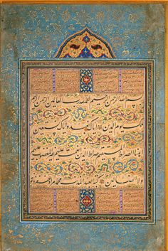 Illuminated Album Page With Sura Al-Fatiha Geography Iran or Bukhara Period circa1507-15 CE Dynasty Safavid (?) Materials and technique Opaque watercolour, gold and ink on paper Dimensions 32.2 x 21.4 cm