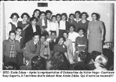 يهود مصر EGY