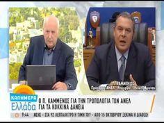 Π.Καμμένος- «Τα μισθολόγια στρατιωτικών δεν πρόκειται να μειωθούν ούτε 1 ευρώ» | olympia.gr
