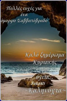 Good Night, Anastasia, Quotes, Nighty Night, Quotations, Good Night Wishes, Quote, Shut Up Quotes