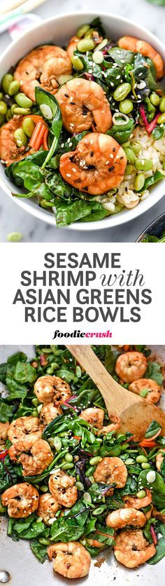 This quick meal in a bowl of shrimp seasoned in sesame flavors is stir fried with rainbow swiss chard, spinach, edamame, green onions to top brown rice | http://foodiecrush.com #shrimp #swisschard #recipe