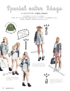Dazurin │ dazzlin official mail order | Runway channel                                                                                                                                                                                 もっと見る