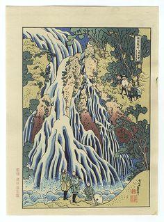 Kirifuri Waterfall on Mt. Kurokami in Shimotsuke Province by Hokusai (1760 - 1849); Japanese woodblock print.
