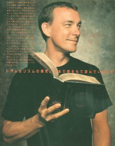 I REALLY want this to be the Japanese (?) equivalent of an ALA Read poster. <3 Neil Peart. Anyone have any idea about this?