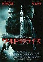 2014/05/29鑑賞(VOD)