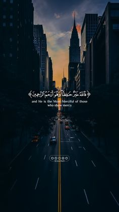 Quotes Discover Allah the most merciful Quran Quotes Inspirational Beautiful Quran Quotes Islamic Love Quotes Arabic Quotes Hadith Quotes Allah Quotes Muslim Quotes Bible Quotes Quran Wallpaper Quran Quotes Inspirational, Beautiful Islamic Quotes, Quran Quotes Love, Arabic Quotes, Hindi Quotes, Bible Quotes, Hadith Quotes, Allah Quotes, Muslim Quotes
