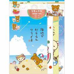 San-x Rilakkuma Letter set (seaside) ★ rilakkuma summer series ★