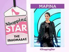 «Shopping Star» της 11ης εβδομάδας της νέας τηλεοπτικής σεζόν, αναδείχθηκε η 29χρονη Μαρίνα ... Tv On The Radio, Lifestyle, Stars, Shopping, Sterne, Star