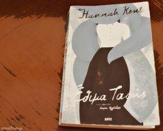"""Ξεκίνησα το """"Έθιμα ταφής"""" της Hannah Kent, το οποίο κυκλοφορεί από τις """"Εκδόσεις Ίκαρος"""" σε μετάφραση της Μαρίας Αγγελίδου."""