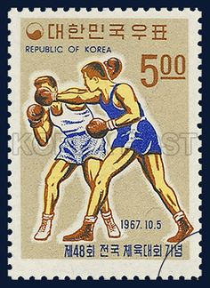 POSTAGE STAMPS TO COMMEMORATE THE 48th NATIONAL ATHLETIC MEET, Boxing, prizefight, Sports, BurlyWood, 1967 10 05, 제48회 전국체육대회 기념, 1967년 10월 5일, 568, 권투, postage 우표