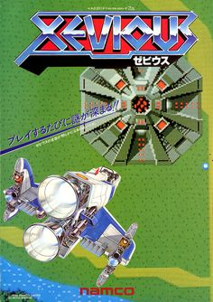 "Classic Ads: Xevious  Xevious (ゼビウス) is a vertical scrolling shooter arcade game by Namco, released in 1982 which runs on Namco Galaga hardware. It was designed by Masanobu Endō. In North America, the game was manufactured and distributed by Atari.   In 1983, it was the first arcade game to actually have a television commercial aired for it in the North American market. Atari promoted the game with the slogan ""Are you devious enough to beat Xevious?"" and closed the commercial with a ta"