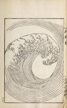 Japanese ocean wave design. Ha Bun Shu. 1919.