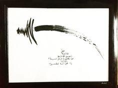 Hz. Ali'nin kılıcı #buesrabaykan