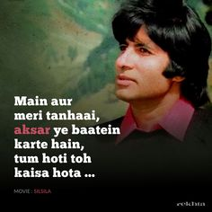 – Ek aisa naam jise Hindustani cinema ka 'Shahenshah' kaha jaye to kuch ghalat nahin hoga. Rekhta ki jaanib se unke yaum-e-paidaish par unhi ki filmon ke kuch shahkaar(masterpiece) dialogues unki aur aap sab ki nazar Old Song Lyrics, Song Lyric Quotes, Poetry Quotes, Hindi Quotes, Best Movie Dialogues, Funny Dialogues, Pain Quotes, Old Quotes, Amitabh Bachchan Quotes
