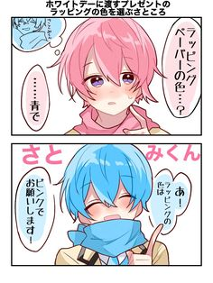 Kawaii Art, Kawaii Anime, Geek Stuff, Twitter, Geek Things