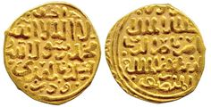 From AL Portughali - Smart Numismatic Investments Store on kollectbox Bahri Dynasty, Al-Nasir Al-Din Muhammad Ben Qalawun 2nd Reign (1299-1309AD) (2) http://www.kollectbox.com/explore#/item/profile/55c5aa387137b67374d4c8ad