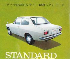 Datsun Car, Japanese Domestic Market, Nissan Infiniti, Car Brochure, Old Cars, Motor Car, Toyota, Automobile, Catalog
