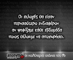 Find images and videos about funny and greek quotes on We Heart It - the app to get lost in what you love. Stupid Funny Memes, A Funny, Funny Quotes, Funny Stuff, Teen Quotes, Funny Stories, I Laughed, Find Image, We Heart It