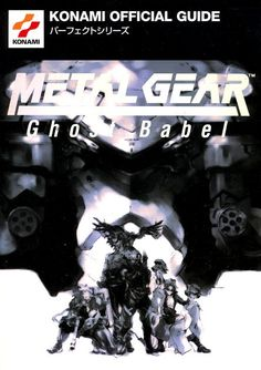 Metal Gear: Ghost Babel - Konami Official Guide / Guide book / Konami / 2000