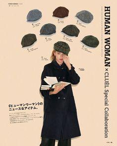@cluelmagazineのInstagram写真をチェック • いいね!2,485件 What To Wear Tomorrow, Lookbook Design, Fashion Banner, Fashion Graphic Design, Great Pic, Fashion Catalogue, Grey And Beige, Japanese Fashion, Magazine Design