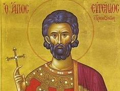 Pray Always, Greek History, Orthodox Christianity, Religious Icons, Faith, Quotes, Quotations, Loyalty, Quote