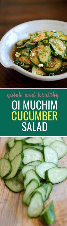 Cucumber salad that is great with any rice dish!