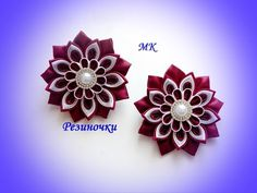 Многослойный цветок на резинке /МК/ Канзаши/ The layered flower on elastic - YouTube
