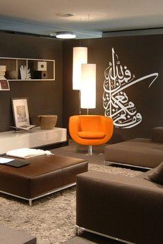 beautiful Islamic art :) www.iradaarts.com...