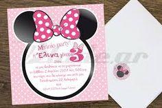 προσκλησεις γενεθλιων - Αναζήτηση Google Minnie Mouse, Disney Characters, Google