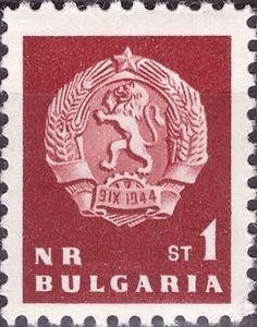 Znaczek: Coat of Arms (Bułgaria) (Definitives) Mi:BG 1360,Sn:BG 1253,Yt:BG 1174